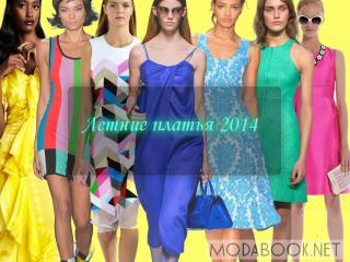 летние платья, женская мода